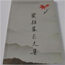深圳印刷厂宣传册印刷画册印刷基刊杂志公司宣传册宣传单