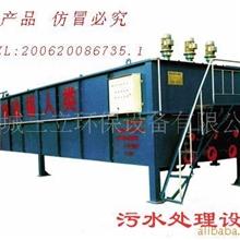 供应污水处理设备,污水处理成套设备,污水成套设备