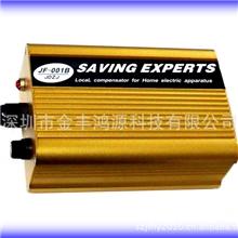 通过权威认证生产供应节电率高商用节电器单相通用节电器
