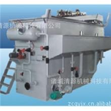 供应气污水处理设备气浮机