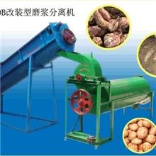 YS450B改装型磨浆分离机——淀粉加工设备