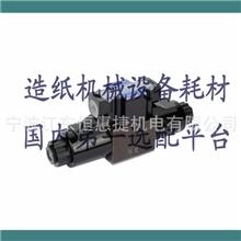 万联瓦楞纸板生产线原纸架配件单向阀AHD-G03-3C4-10液压叠加阀