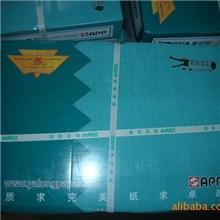 鳄鱼微笑A3A4高白复印纸/高级打印纸/高效亮效/多功能办公用纸