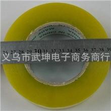 封箱胶带厂批发出售透明封口胶带包装胶带批发