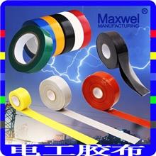 电工胶布高压硅胶自粘带防水绝缘胶带pvc电工胶带厂家批发
