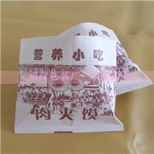 批发定做防油纸袋肉夹馍纸袋营养纸袋牛皮纸袋15*12.590个