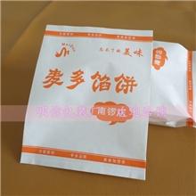 批发定做防油纸袋麦多馅饼袋牛皮纸袋环保纸袋14*18*390个