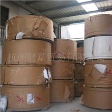 进口涂布牛卡纸,现货供应300克以上(只做进口涂布牛卡纸)