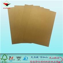 供应250克双面牛卡纸纸质光滑耐折度好牛卡纸