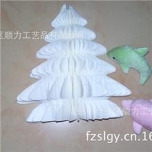 定制白色圣诞树、纸圣诞树、纸蜂窝、蜂巢圣诞树