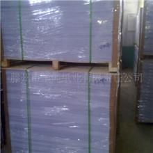 华闻厂家供应60克木浆印刷胶版纸