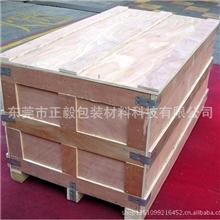 寮步专业制作东莞品牌木箱,熏蒸免检工具木箱。