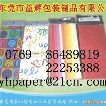 供应平张彩色拷贝纸,薄页纸