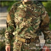 美军CP迷彩服美军特战版外军迷彩套装迷彩工作服户外CS装备