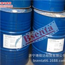 美国陶氏原装阳离子醚化剂DOWQUAT18869%陶氏阳离子醚化剂