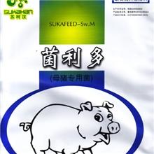 供应:澳洲技术生产-增收菌益多(育肥猪专用菌)