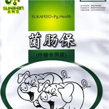 供应:澳洲技术生产-增活菌肠保(仔猪专用菌)