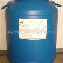 山东造纸厂酶制剂销售