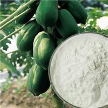 高氨基酸得率的木瓜蛋白酶