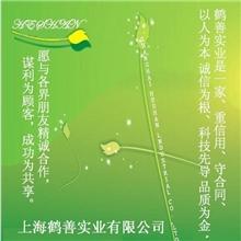 上海总经销磷酸二氢钠,磷酸二氢钠含量99%食品级