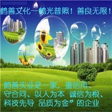 上海总经销磷酸氢二钠,量大包邮25kg/袋装磷酸氢二钠