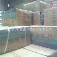 长期供应山梨酸钾天然植物防腐剂月饼防腐剂