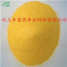 高难度污水处理剂聚合氯化铝聚氯化铝