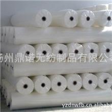 本公司专业生产销售优质的阻燃无纺布