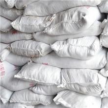 供应甲酸钠供应副产甲酸钠厂家直销甲酸钠甲酸钠价格