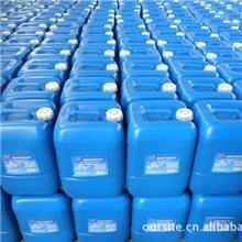 供应燃料油节油剂—国内最早的节油剂品牌之一