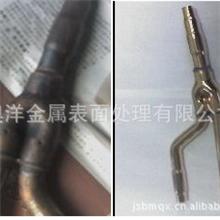 奥洋供应铜清洗剂铜油污氧化皮铜锈清洗