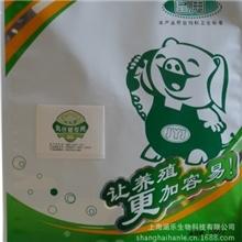 饲料添加剂厂家育肥猪专用微生态