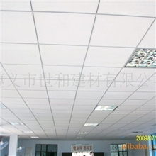 供应世和牌高强复合硅钙天花吊顶板