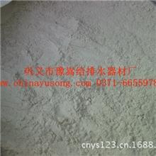 干燥品硅藻土焙烧品硅藻土优质硅藻土助滤剂
