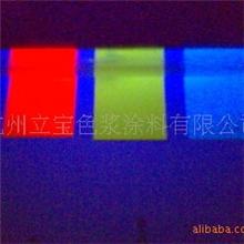 立茂水性色浆SP耐高温、耐迁移环保荧光色浆宝蓝SP-19