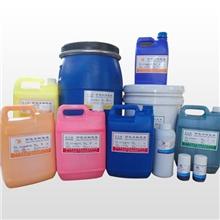 供应环保工艺品色浆