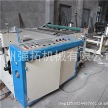 厂家供应高质量、高保障纸板横切机