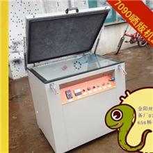 供应晒版机,曝光机、真空晒版机、晒网机、菲林晒版机、铜板晒机