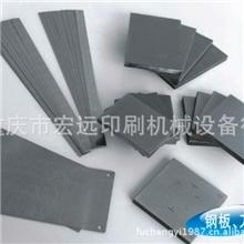 绵阳/德阳移印钢板腐蚀加工/各种图案及LOGO等字样加工