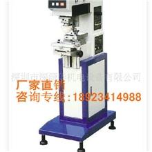广东移印机厂商生产全自动单色油墨移印机,单色移印机