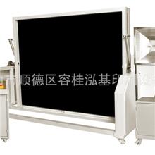 全自动晒版机|网印晒版机|曝版机