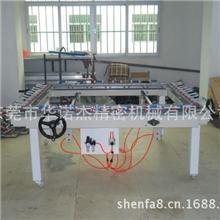 1518链条式双夹拉网机拉网机气动拉网机专业生产厂家直销