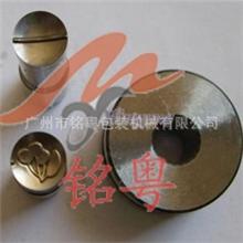工厂专业生产压片机模具