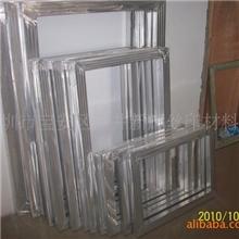 丝印铝框,铝框,丝印网框,液体墙纸模具框