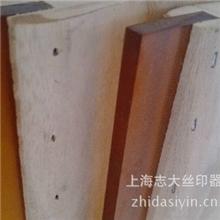 供应优质木刮胶通用刮胶