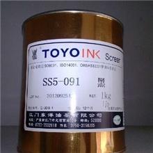 供应金属油墨东洋5系油墨金属丝印油墨耐冲油墨