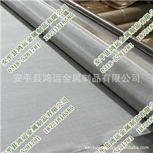 100目白钛网加工定做安平钛丝网报价/工厂