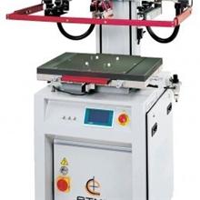 绿能矽(硅)芯片网印机