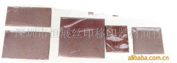 深圳平湖2011供应移印钢板(图),钢板,晒钢板