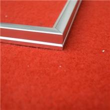 1.0公分广告铝材、铝材画框、铝边框